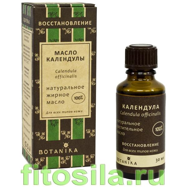 "Календула 100% жирное масло, 30 мл, ""Botanika"""