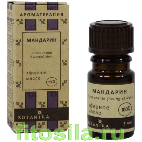 """Мандарин 100% эфирное масло, 5 мл, """"Botanika"""""""