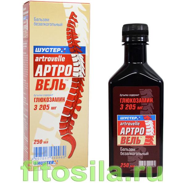 Артровель - ARTROVELLE SHUSTER бальзам безалкогольный - БАД, 250 мл