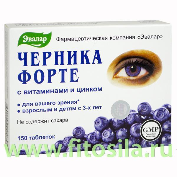 Черника-форте® с витаминами и цинком - БАД, № 150 табл. х 0,25 г, блистер
