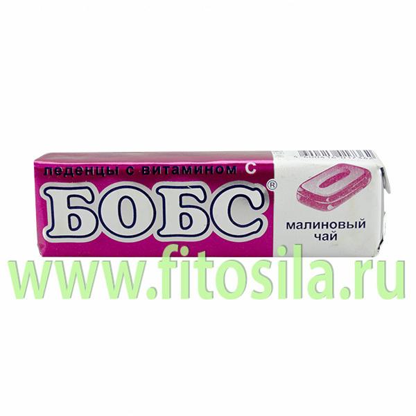 """Бобс """"Малиновый чай"""" с витамином """"С"""" леденцы от кашля - БАД, 35 г, 10 шт."""