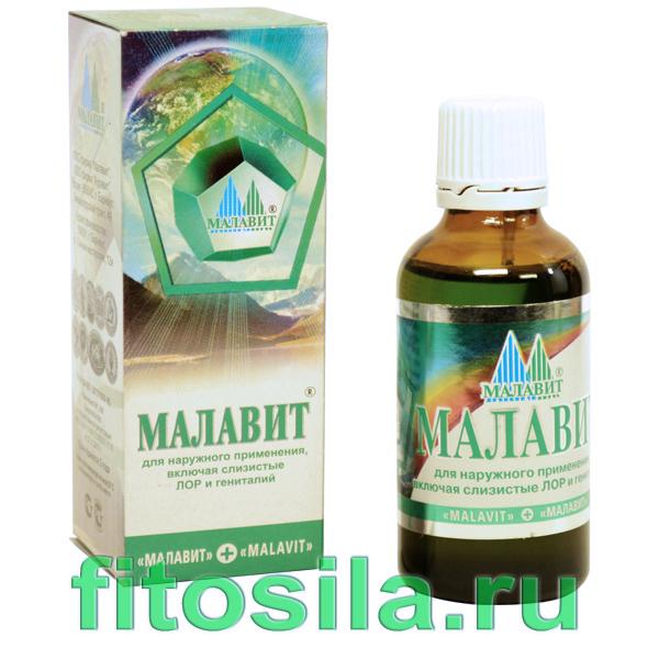 Малавит® гигиеническое средство, 50 мл