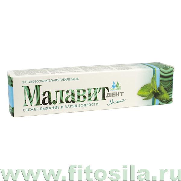 Малавит Дент зубная паста Мята, 75 г