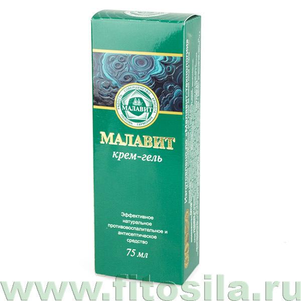 Малавит крем-гель, 75 мл