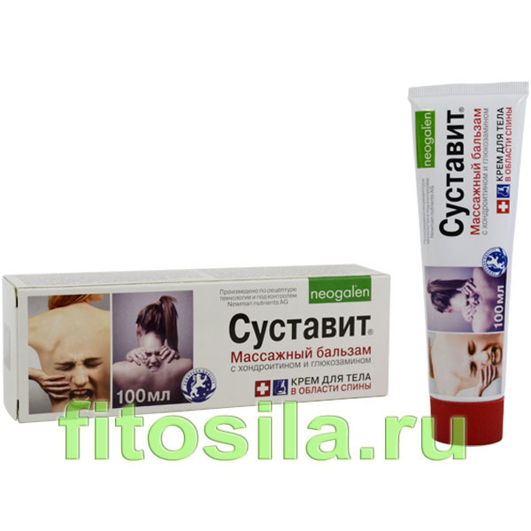 Суставит хондроитином глюкозамином узи тазобедренных суставов поликлиника детская тастак