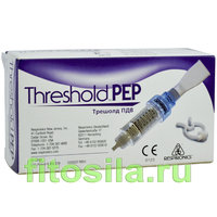 "Тренажер дыхательный Threshold® PEP, Трешолд ПДВ, ""Philips Respironics"" (HS735EU-001)"