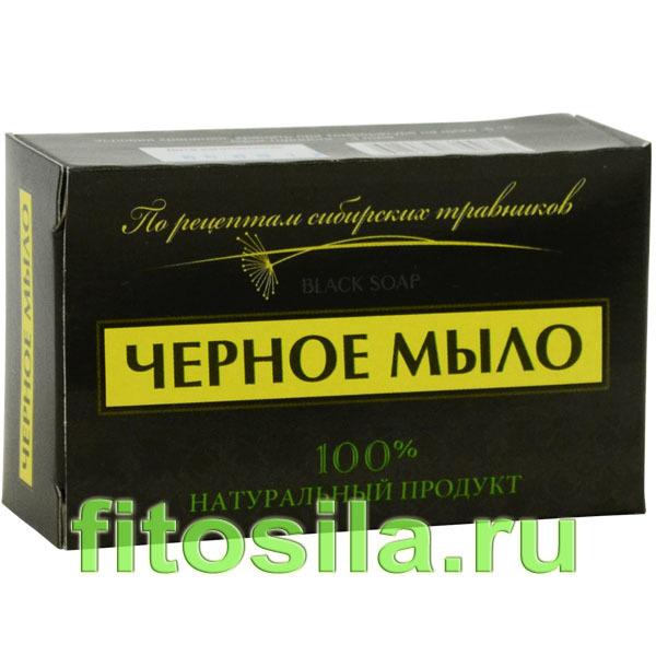 Черное мыло банное 100% натуральное, 75 г, кусковое в коробочке