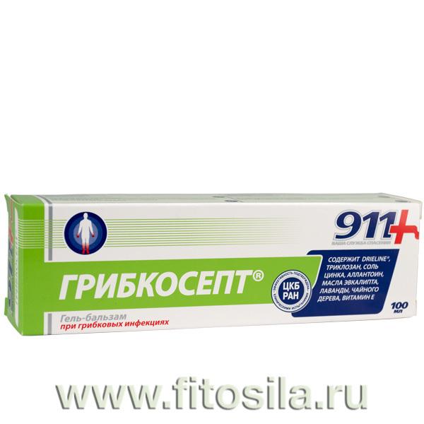 """911: """"Грибкосепт®"""" гель для рук и ног, 100 мл"""