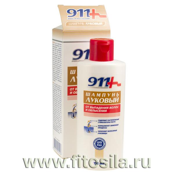 """911: """"Луковый"""" шампунь от выпадения волос и облысения, 150 мл"""