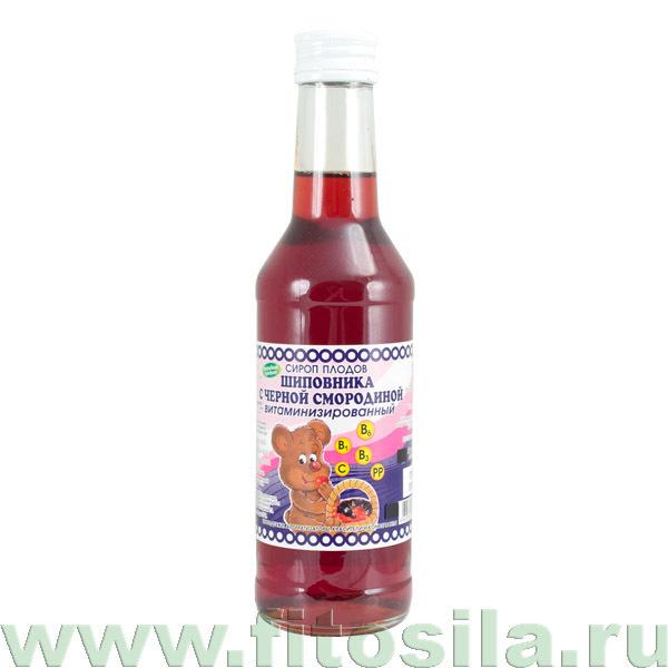 Сироп плодов шиповника с черной смородиной витаминизированный, для детей старше 3-х лет, 250 мл (стекло)