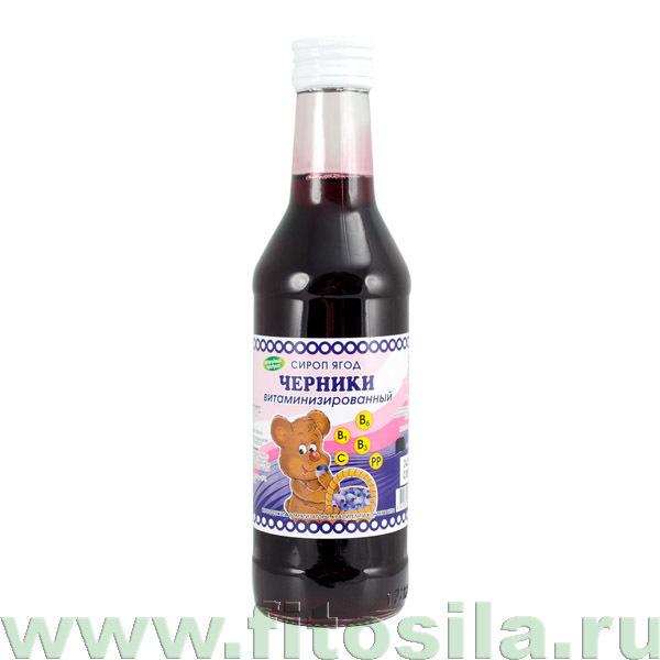 Сироп ягод черники витаминизированный, для детей старше 3-х лет, 250 мл (стекло)
