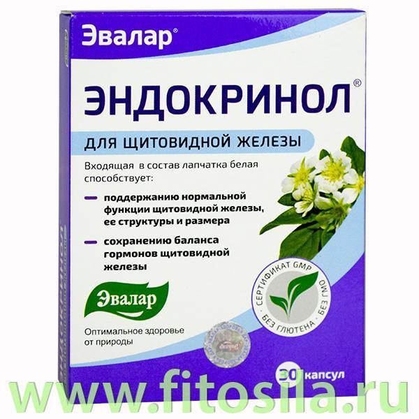 Эндокринол® - БАД, № 30 капс. х 0,275 г, блистер