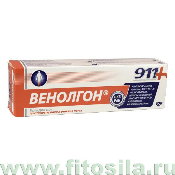"911: ""Венолгон®"" гель для ног, 100 мл"