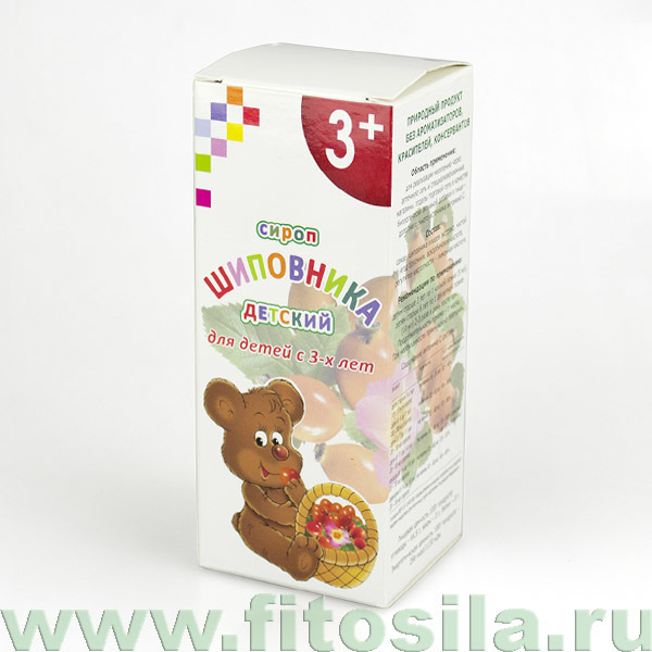 Шиповника детский сироп, для детей с 3-х лет, БАД - 100 мл (стекло)
