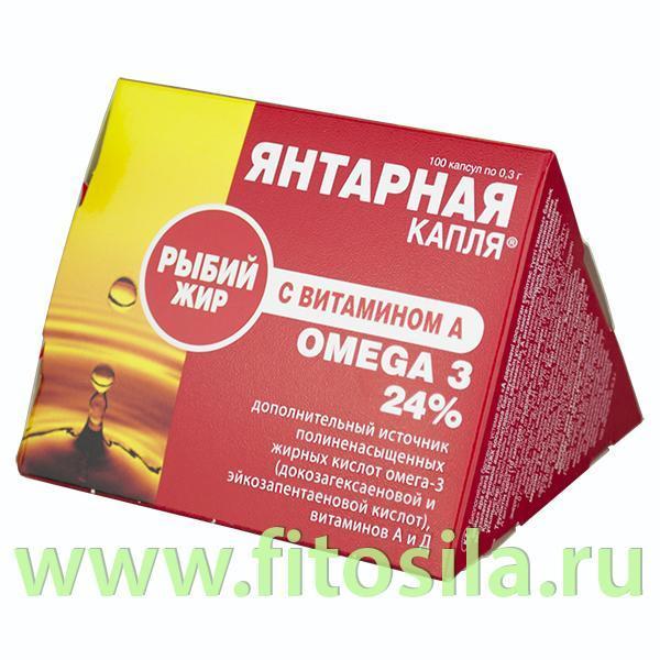 """Рыбий жир """"Янтарная капля"""" с витамином А - БАД, № 100 капс. х 0,3 г"""