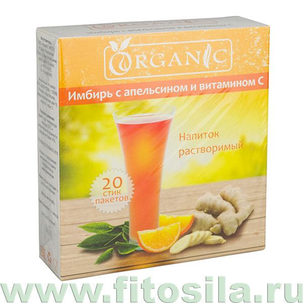 """Органик """"Имбирь с апельсином и витамином C"""" напиток растворимый, 20 стик/п. х 5,0 г"""