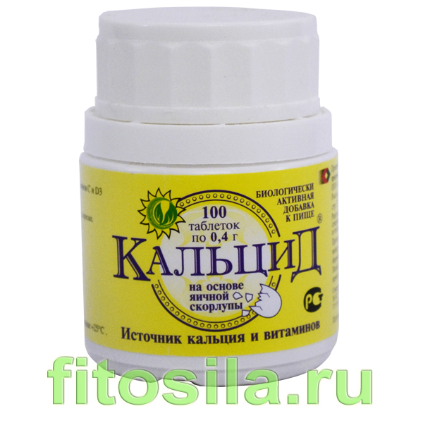 Кальцид - БАД, № 100 табл. х 0,4 г