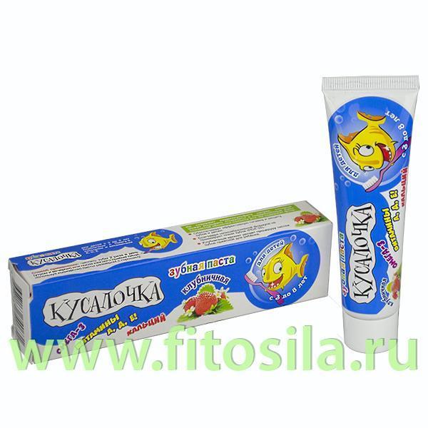 Кусалочка зубная паста для детей с 3 до 8 лет клубничная с Омега-3, кальцием и витаминами A, D, E, 50 мл / 60 г