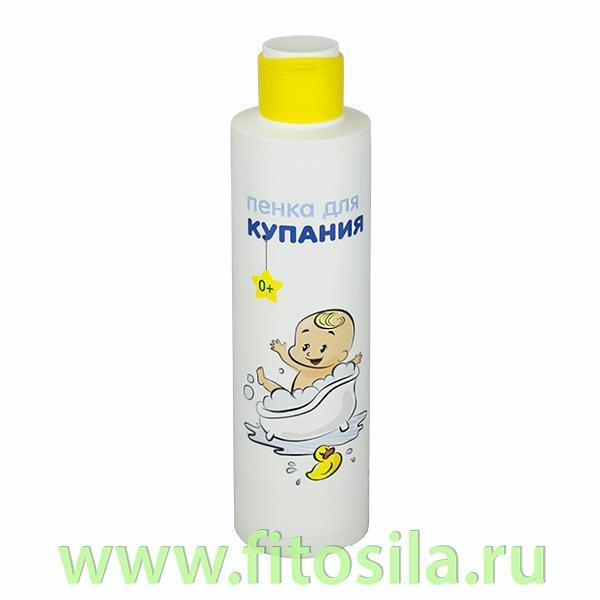 Пенка для купания для детей с рождения