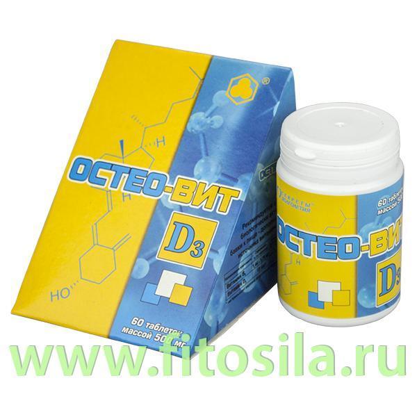Остеовит - БАД,  № 60 табл. х 0,5 г