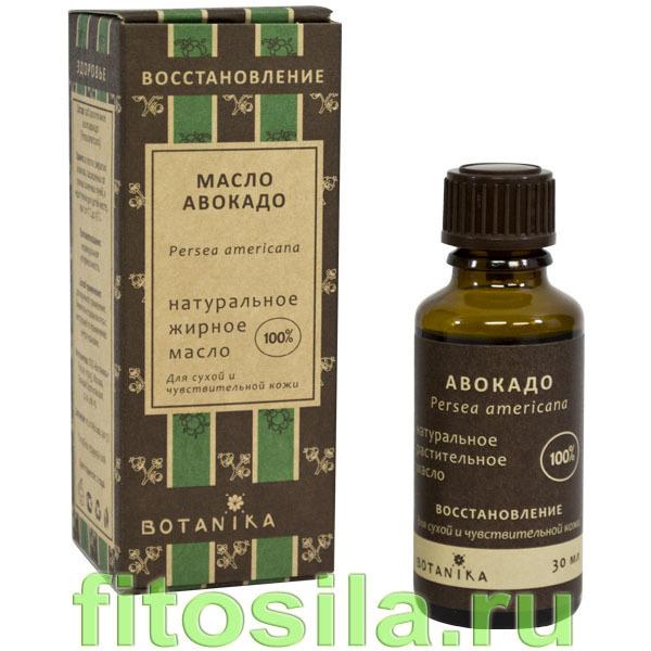 """Авокадо 100% жирное масло, 30 мл, """"Botanika"""""""