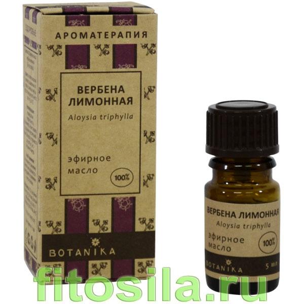 """Вербена лимонная 100% эфирное масло, 5 мл, """"Botanika"""""""