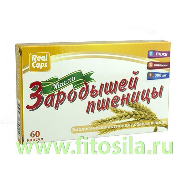 Зародышей пшеницы масло - БАД, № 60 капс. х 0,3 г (блистер)