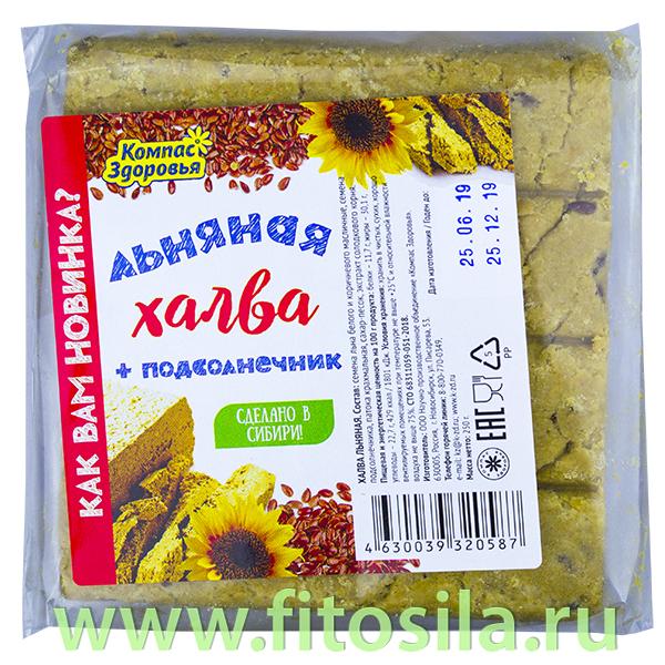 "Халва подсолнечно-льняная с семенем льна, 250 г, марка ""Компас Здоровья"""