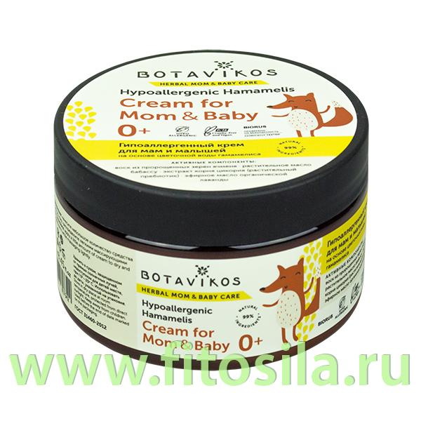 """Гипоаллергенный крем для мам и малышей на основе цветочной воды гамамелиса, 250 мл, """"Botavikos"""""""