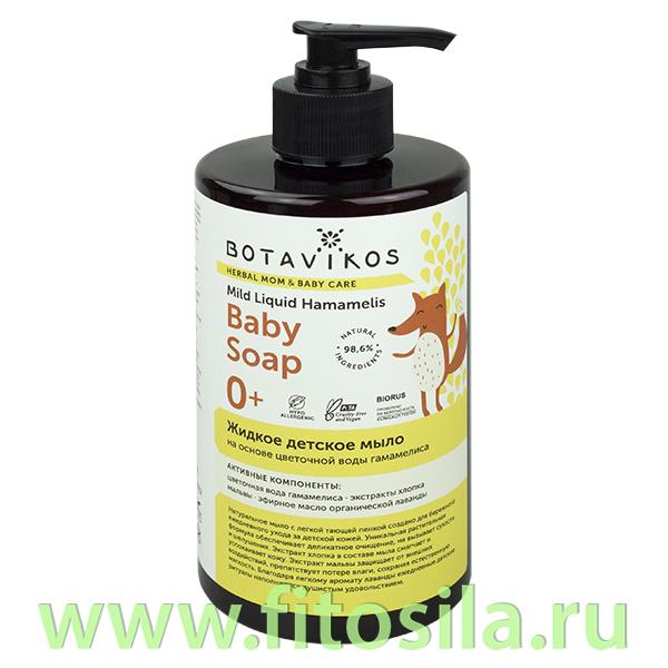 """Жидкое детское мыло на основе цветочной воды гамамелиса, 450 мл, """"Botavikos"""""""