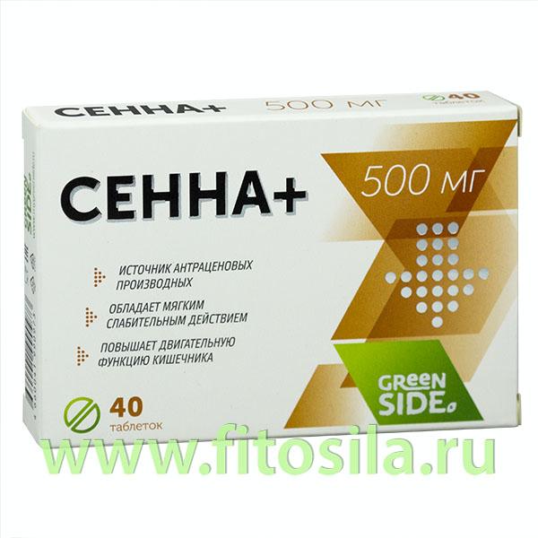 """Сенна+ БАД, № 40 табл. х 500 мг, """"Грин Сайд"""""""
