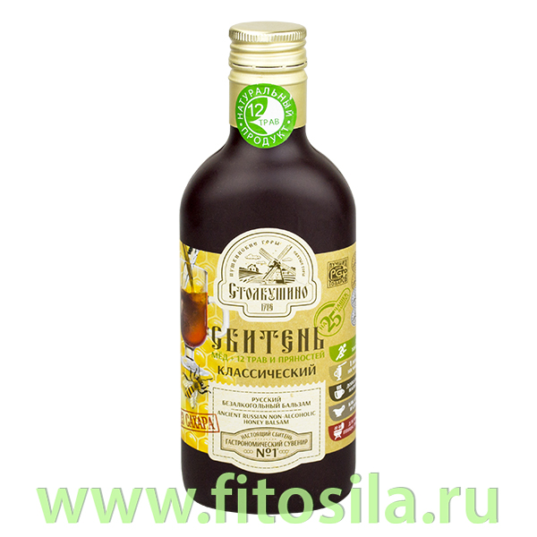 "Сбитень ""Столбушинский"" Классический без сахара, 250 мл"