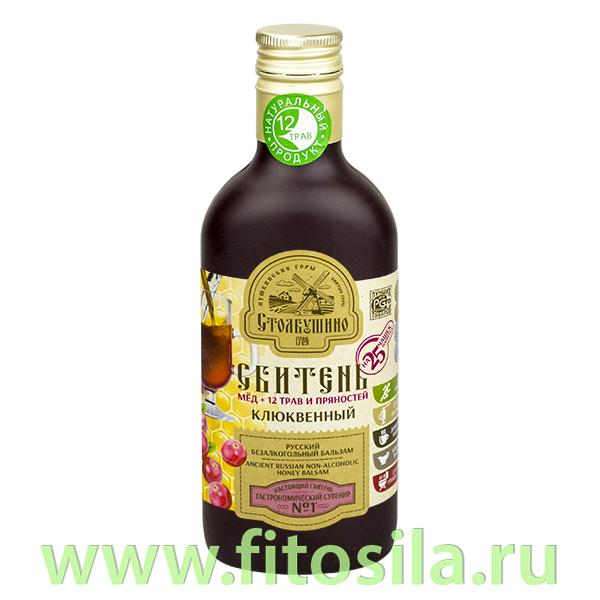 """Сбитень """"Столбушинский"""" Клюквенный, 250 мл"""