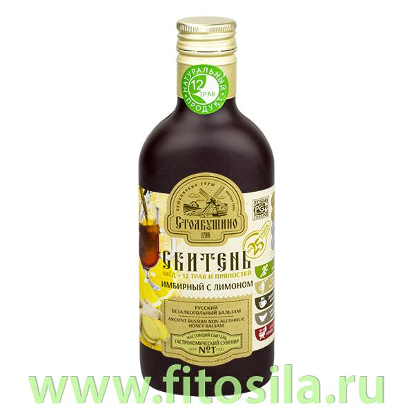 """Сбитень """"Столбушинский"""" Имбирный с лимоном, 250 мл"""