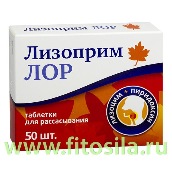 "Лизоприм ЛОР ""Квадрат-С"" - БАД, № 50 таблеток х 200 мг"