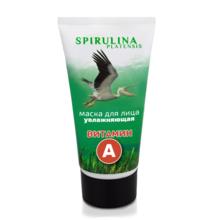 """Маска """"Спирулина-Фитосила"""" ® для лица увлажняющая с витамином А, 150 мл, туба"""
