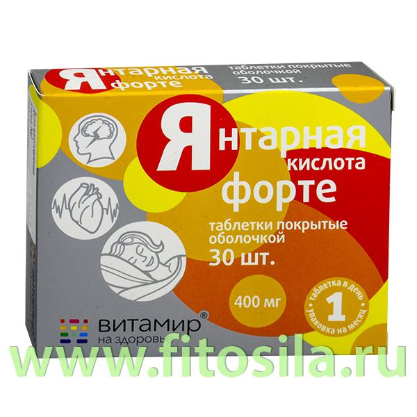 """Янтарная кислота Форте """"ВИТАМИР®"""" - БАД, № 30 таблеток х 620 мг"""