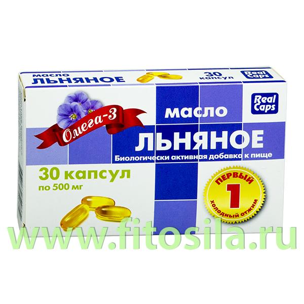 Льняное масло первый холодный отжим - БАД, № 30 капс. х 0,50 г