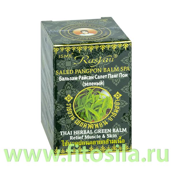 Бальзам-спа Райсан Салет Панг Пон (зеленый) (Rasyan® Saled pang pon balm spa), 50 г