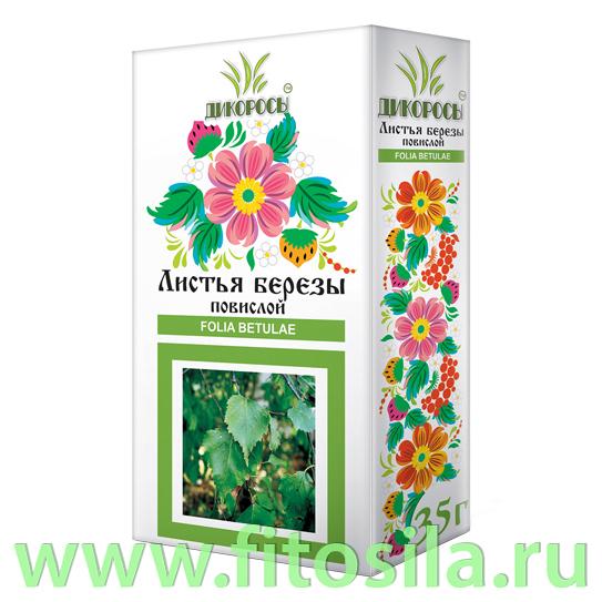 """Березы повислой листья, """"Дикоросы"""", 35 г"""