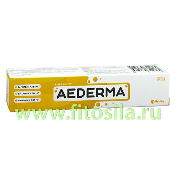 АЕДЕРМА(витамины А15мг,Е10мг,Д 0,07мг) крем для тела 50 мл