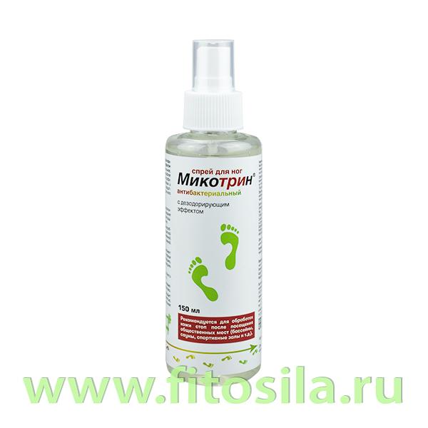 Микотрин спрей для ног антибактериальный с дезодорирующим эффектом 150 мл