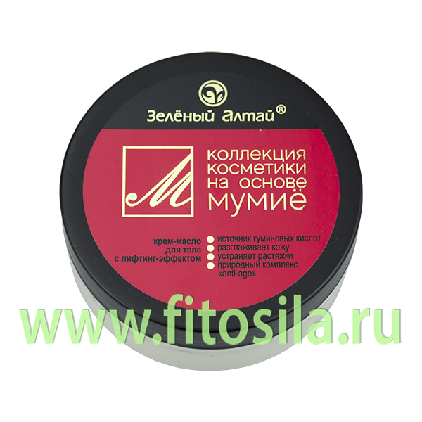 """Крем-масло для тела с мумие 150 мл """"Зеленый Алтай"""""""