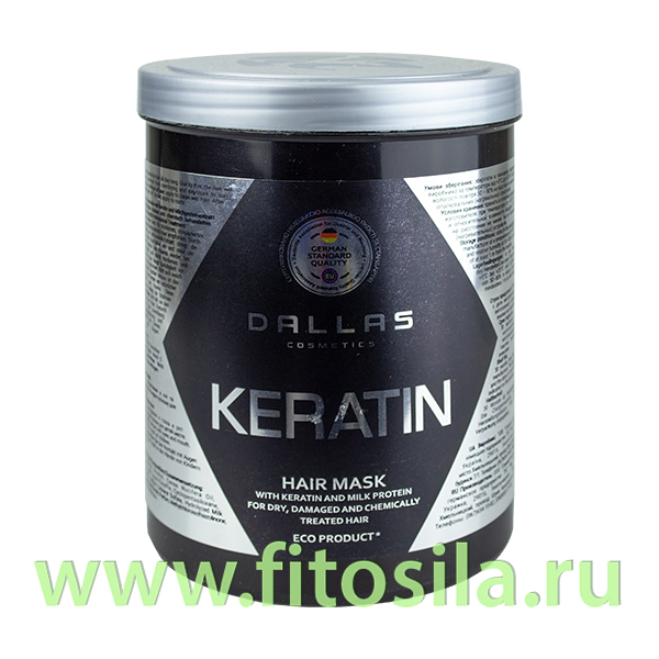 Маска для волос с кератином и экстрактом молочного протеина, 1000 мл. DALLAS KERATIN PROFESSIONAL TREATMENT