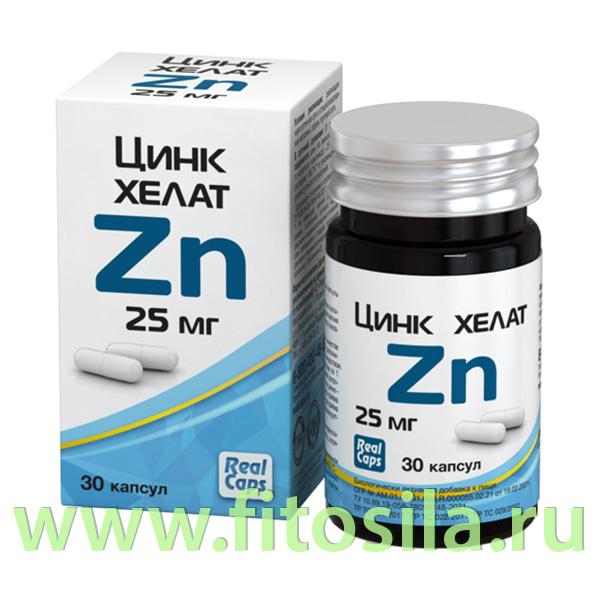Цинк хелат Zn 25 мг №30 капс. 326мг БАД