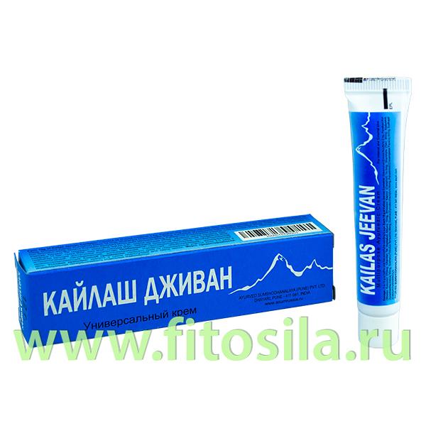 Аюрведический многофункциональный крем для тела Кайлаш Дживан ( Kailas Jeevan) 12гр