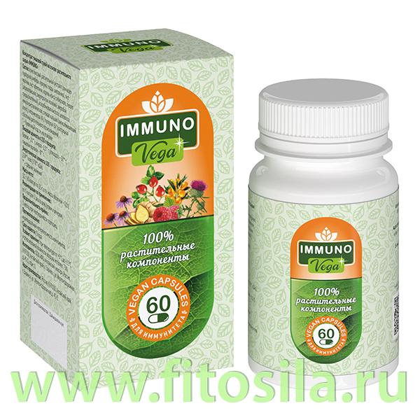 """Фитокомплекс """"IMMUNO VEGA"""", (иммунитет), ПЭТ банка, капс. 0,48 г №60, в инд. уп."""