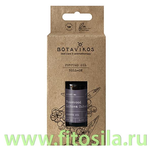 """Парфюмированное масло """"розовое дерево-литсея кубеба"""", 10мл """"Botavikos"""""""