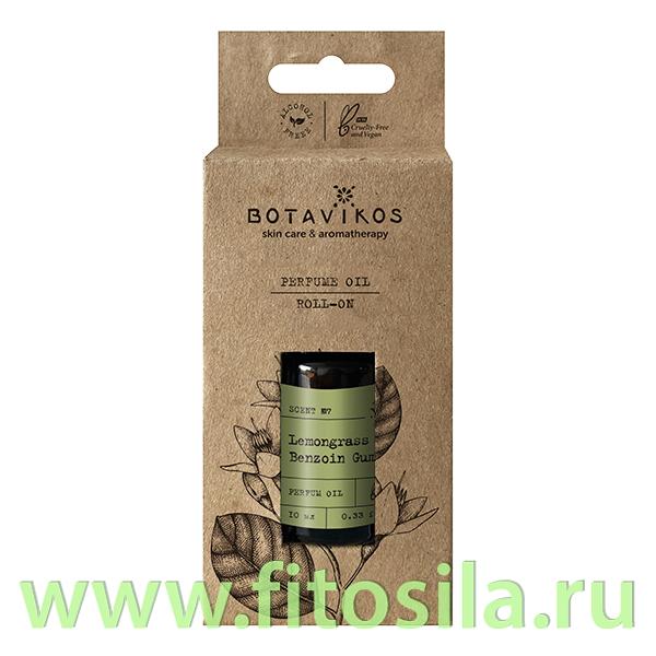 """Парфюмированное масло """"лемонграсс-бензойная смола"""", 10мл """"Botavikos"""""""