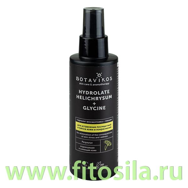 """Гидролат бессмертника + глицин для устранения последствий стресса кожи и покраснений 150мл """"Botavikos"""""""